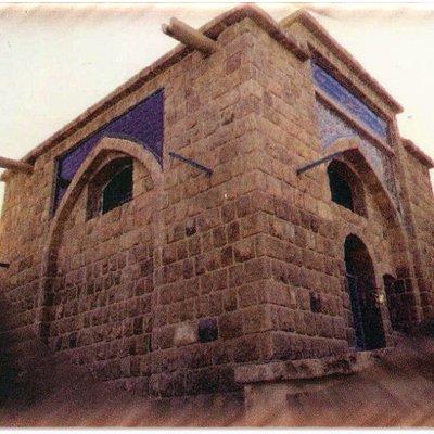 Baba Koohi Tomb and Heights