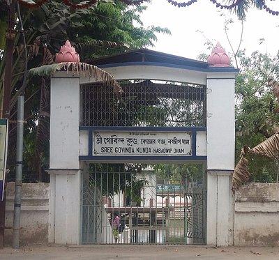 Entry gate of Govinda kunda at Sri Chaitanya Saraswat Math