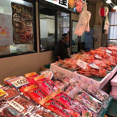 近江町海鮮市場