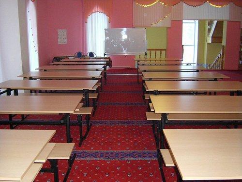 место для изучения арабского языка