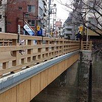 石神井川にかかる昭和レトロな雰囲気の橋。