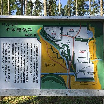館跡の案内図です。