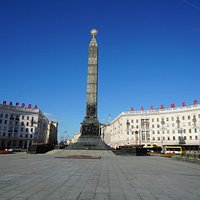 1 Victory Square