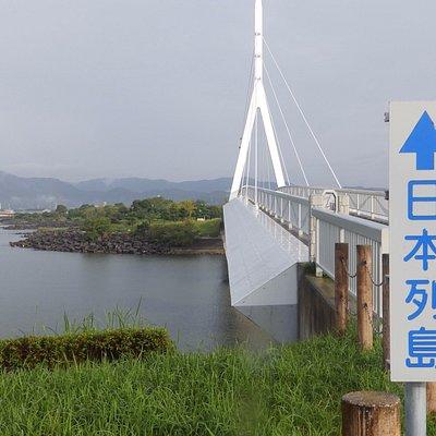 矢印の先に日本列島。いや、ここも日本なんだけど…(^_^;)