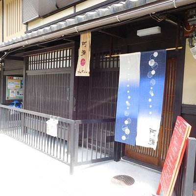 Entrance of our quaint, yet elegant machiya (townhouse)