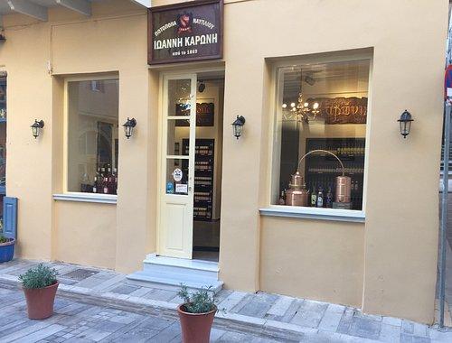 Karonis Distillery Exhibition & shop (ouzo tasting)