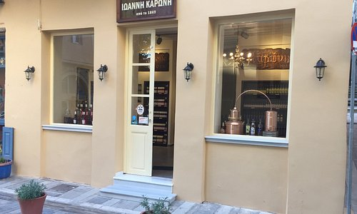 Karonis Distillery Exhibition & shop (ouzo tasting)