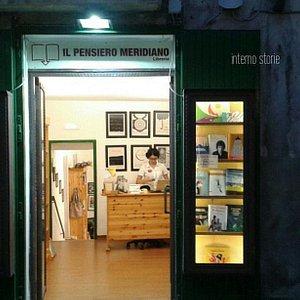 Bookstore at night.