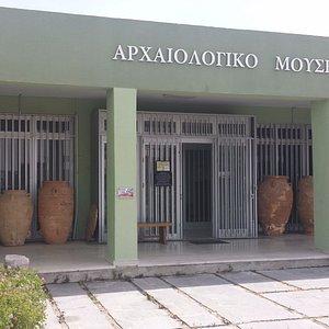 entrance-of-sitia-archaeologic.jpg?w=300&h=300&s=1