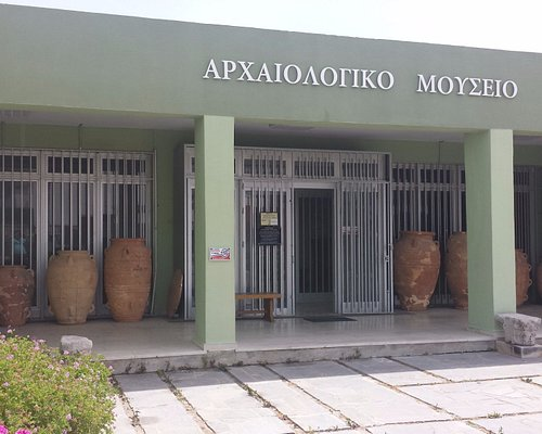 Entrance of Sitia Archaeological museum