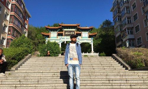 Mt. Qingshan Forest Park