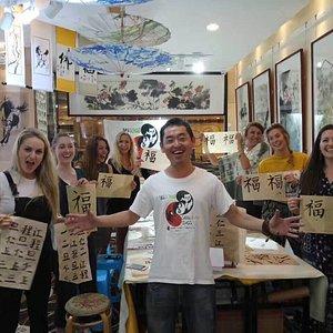 Hutong Calligraphy class