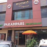 Parampare veg restaurant near Srirangapatna