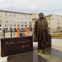 Памятник Е.А Вагнеру