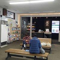 Kutchan Tourist Information Center