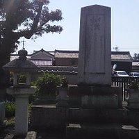 藤堂高次(1602-76)墓所