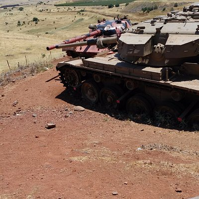 Oz 77 Memorial - Syrian tank next to Israeli tank