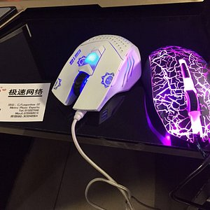 We use the game mouse