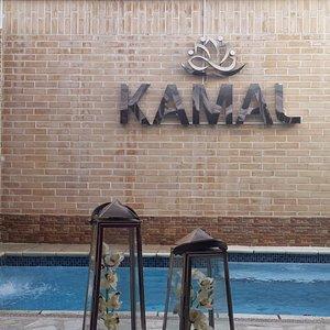 Kamal es un lugar hermoso rodeado de naturaleza diseñado para brindarte mayor bienestar.