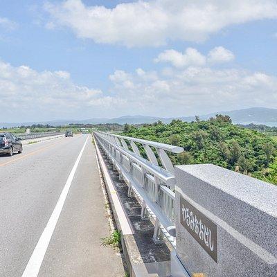 ワルミ大橋