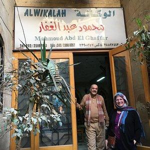 Al Wikalah