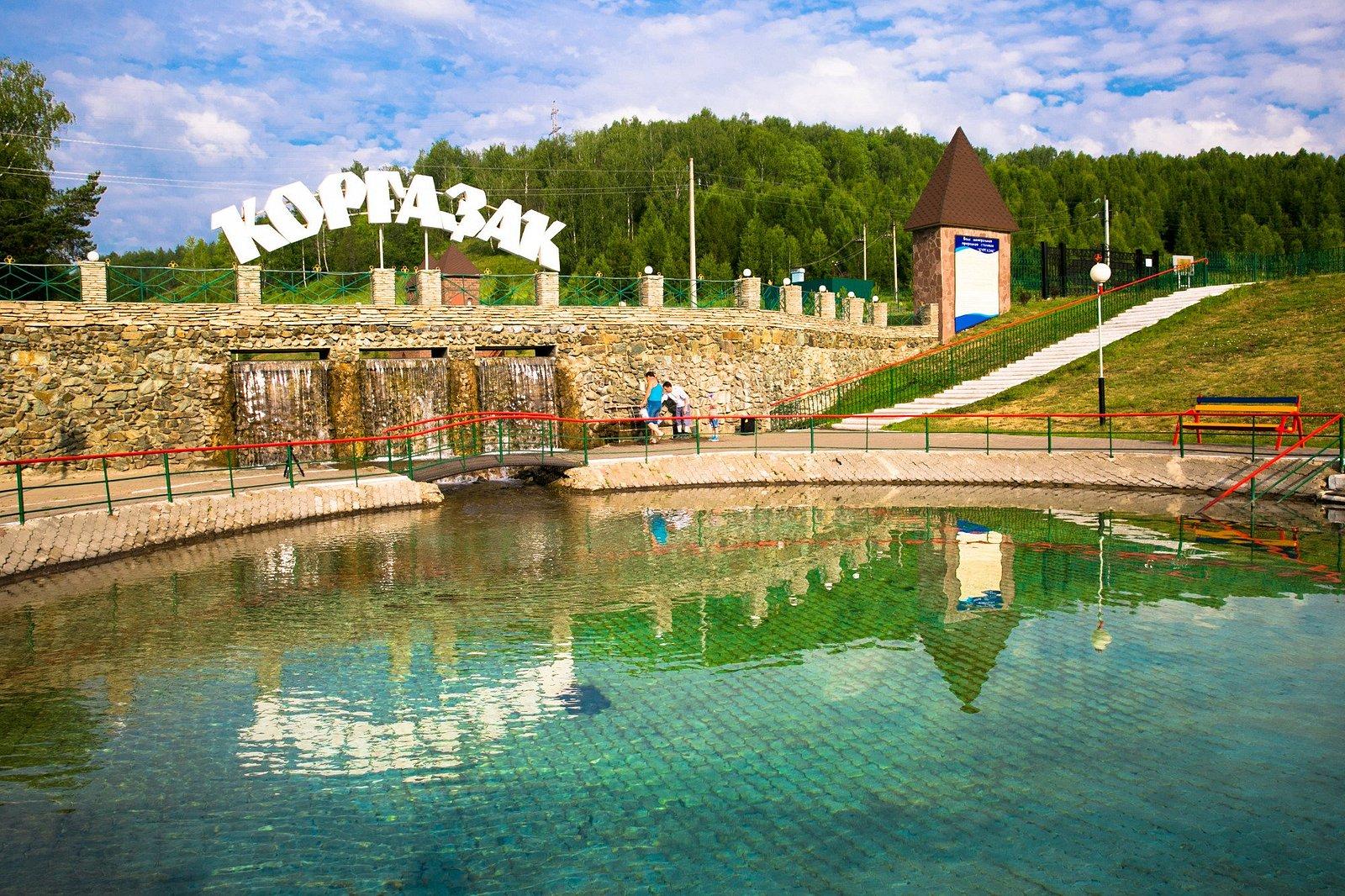 Источник Кургазак и место для купания