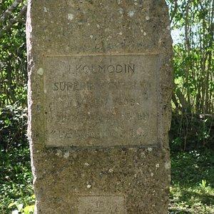 Minnessten över Isac Kolmodin