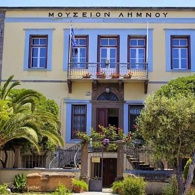 Museum of Lemnos