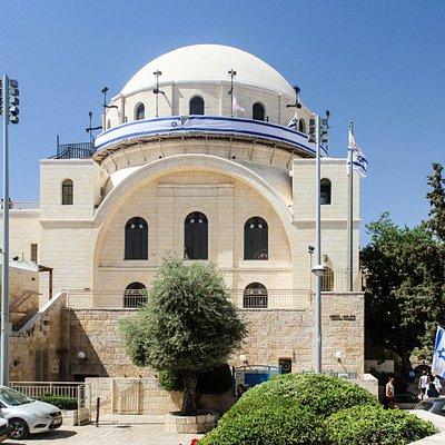 "Jerusalem: Ramban-Synagoge  בית כנסת הרמב""ן"