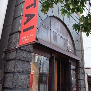 Whitestone Gallery Tokyo, representing Gutai artists and more.