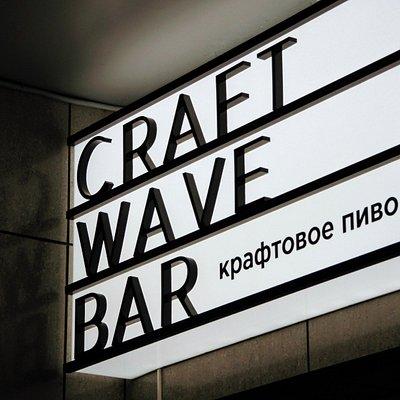CRAFT WAVE BAR