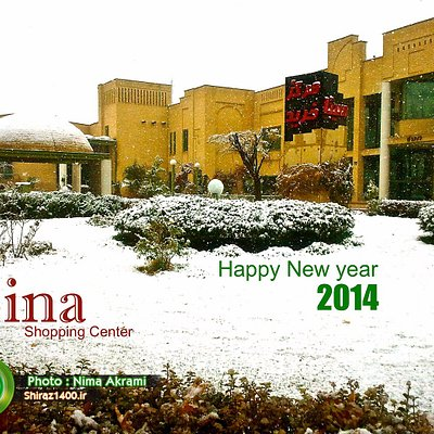 Sina Shopping Center