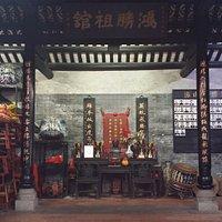 Hong Sheng Guan