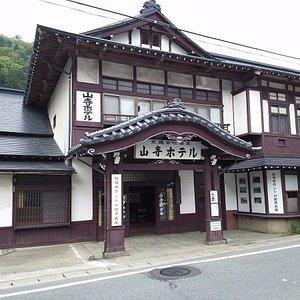 レトロ館(山寺ホテル)の玄関