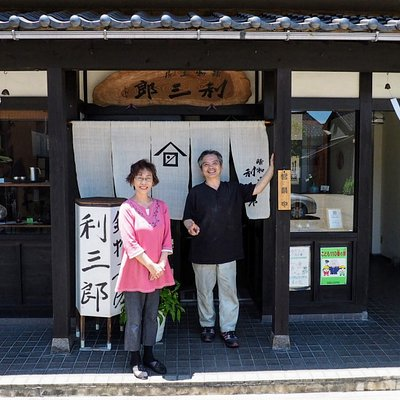 The 5th generation metalsmith and his wife.