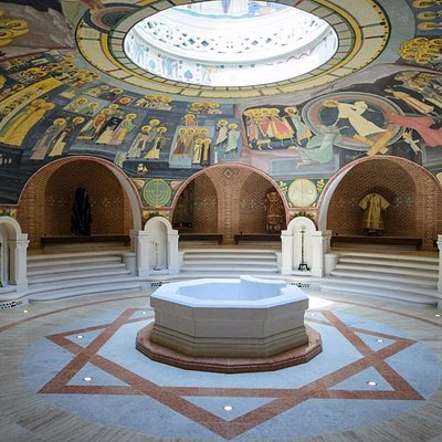 Baptisteriu