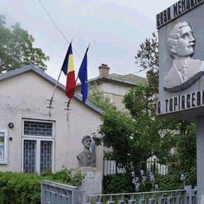 George Topirceanu Memorial House