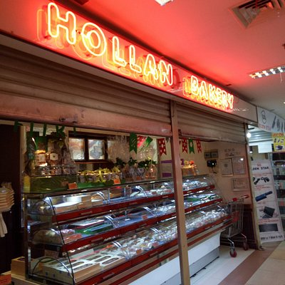 Holland Bakery di ITC BSD
