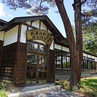 森の体験館の玄関。