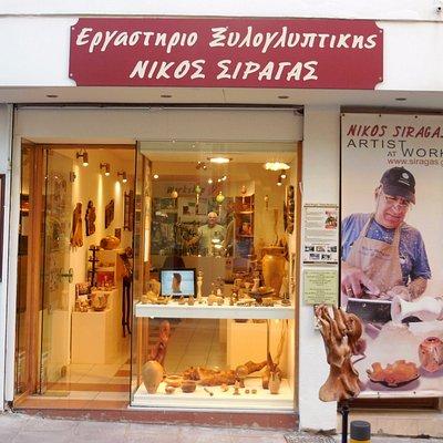 My gallery and workshop, on 38 Varda Kallergi Sreet, Rethymno.