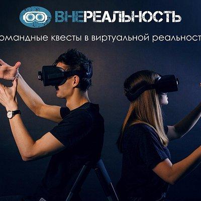 """VR-квесты: """"Сознание"""" и """"Детектив из будущего"""""""