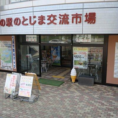 土産店入口