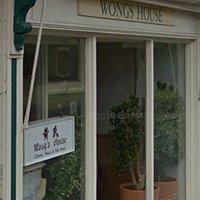Wongs House