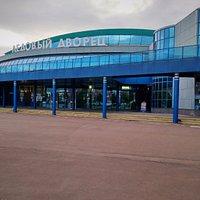 Спортивный комплекс Дмитров