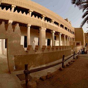 Al Bassam House