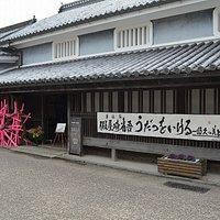 吉田家住宅に着きました