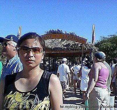 2003年與2005年2次郵輪都停留在這個東西加勒比海LABADEE.HISPANIOLA海地私人碼頭休息區.皇家加勒比海郵輪公司的太子港私人碼頭用餐與日光浴!