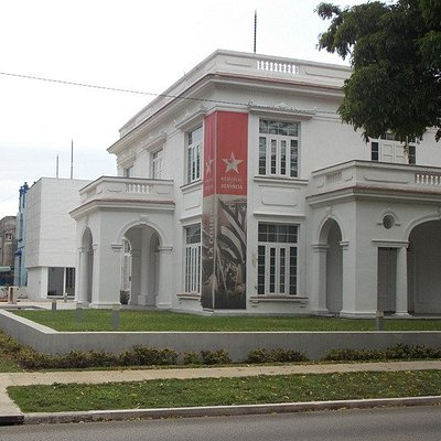 Vista general del museo desde la 5ta Avenida