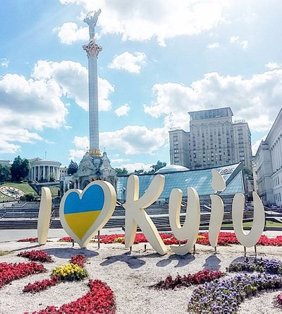 Kyiv - Independence Square