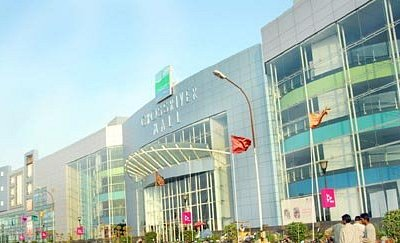 Cross River Mall outside view